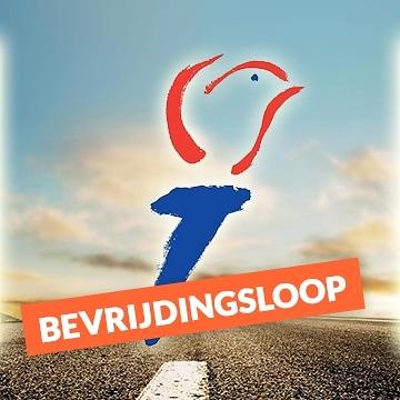 Virtuele Bevrijdingsloop, georganiseerd door de Hardloopgroep van KV TOP, ook groot succes!